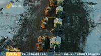 促进油气高质量发展 国家管网公司正式成立