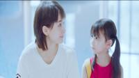 第二次也很美:安安真心把果果当自己孩子看,许朗表示很欣慰
