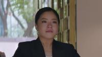 《北京女子图鉴》第一季系列预告