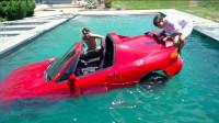 水下也能开车,看老外的神奇操作,还敢玩吗?