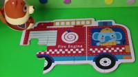 玩具拼图游戏,给小消防车找轮子,你们能找到吗?