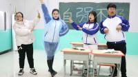 """王小九向同学炫耀自己的""""隐身衣"""",没想被同学合伙套路,太逗了"""