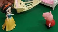 佩奇的摇椅坏掉了,白雪公主给她修好了,真的是心灵手巧啊