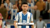 FIFA20球员生涯03:中国双骄组合秀进球 淡水解说