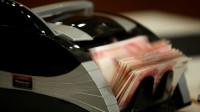北京男子存16000元到家后收到一条短信 一查账户莫名多出9万