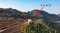 贵州山里的独栋别墅,你愿意花60万在乡村盖还是在城里买呢