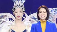 """孟美岐徐怀钰两代偶像同台比美 金池携""""百老汇""""唱《冰雪奇缘》"""