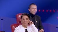 会员版 金池与吴宗宪对唱《屋顶》 结果调起高了