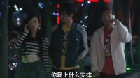 《爱情公寓》:曾小贤和一菲打电话,毫无违和感,关谷懵了