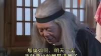神雕侠侣:柯镇恶要离开桃花岛,为了挽留他,黄蓉竟送走杨过!