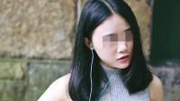 中国留美女生看病遭拒 离开数小时后尸体出现酒店