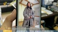 """长春:法院出招破解""""执行难"""" 邀网络主播""""带货""""变现"""