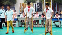 学校运动会的高跷天才少年 开挂玩家VS普通玩家