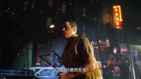《生化危机3:重制版》预告片