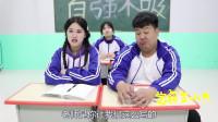 学霸王小九:老师让学生给动画片名加一个字,没想学生脑洞大开,一个比一个逗