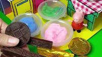 小猪佩奇的巧克力总是被偷吃,佩奇做了假的巧克力,会是谁偷吃到假的巧克力呢?