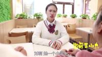 学霸王小九校园剧:老师请学生吃手扒鸡,没想女同学一口吃掉一个鸡腿!