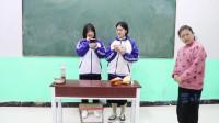 学霸王小九:学生挑战吃茶叶泡蚕豆,没想王小九一口气赢得肯德基奖励!真厉害