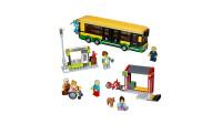 LEGO乐高积木玩具城市系列60154公交车站套装速拼