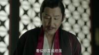 庆余年:庆帝和儿子范闲第一次见面,偷偷看范闲的样子很可爱