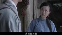 """边城汉子:肥水不流外人田,大嫂和小叔在一起了,男子知道后,他也要""""填""""一次房!"""
