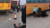 痛心!山东一中学生在校门前被校车撞倒身亡 警方已介入调查