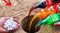 老外亲测:将可乐和曼妥思同时倒在地洞中会怎样?看完感觉被骗了