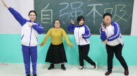 王小九教师生跳樱花舞,没想师生跳的一个比一个奇葩,尤其是老师