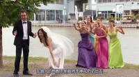 这是有多怕嫁不出去!新娘扔手捧花,伴娘为夺得手捧花纷纷落水
