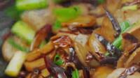 蚝油杏鲍菇,麻辣鲜香有点甜
