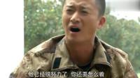 利刃出鞘:二牛讲述自己当兵的理由,成长经历,感动了晨光艳兵!