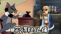 四川话版熊出没:光头强穿高科技衣服抓狗熊,这不是开挂是什么?