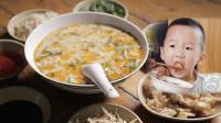 早餐中国:食物出轨重组CP!早餐这样吃,馋到流口水