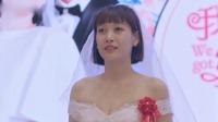 《热爱》卫视预告191211:尚晋李貌幸福成婚,婚礼现场尚晋获妇女之友匾额 热爱 20191211