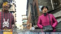 劳荣枝:逃亡23年后 在厦门落网
