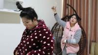 河南方言喜剧:姐妹俩和人打架损失惨重,结果为了一顿饭和解了,太逗了