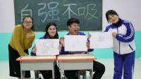 老师让学生用字作画,没想女学霸画了一条栩栩如生的龙,太厉害了