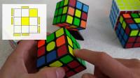 三阶魔方进阶玩法CFOP教程02 两点到面只需一个公式(进阶版)45