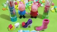 小猪佩奇和乔治给小朋友们准备了很多礼物,你们喜欢哪一个呢?