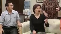 外来媳妇本地郎:阿婵妈妈误会居委主任是狐狸精,太搞笑了!