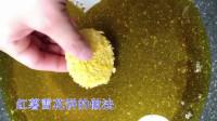 红薯雪花饼的做法,讲解详细,外酥里糯,再也不怕孩子不吃红薯