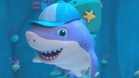 小鲨鱼们都好可爱啊,一起来唱歌吧
