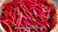 长期吃辣和一点辣椒不吃的人,谁的身体更健康?对身体益处有哪些