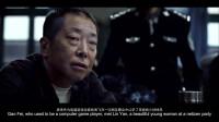 """""""人肉搜索""""上电影 《无形杀》突破传统悬疑片"""