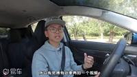 18万买到特斯拉70%的自动驾驶体验, 值得一试!