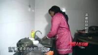 老外看中国:洋媳妇精心为婆婆制作西餐,炸薯条,婆婆吃了非常喜欢!