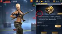 CF穿越火线:226个雷神神秘宝藏能看出啥武器?亮点在玩家的仓库