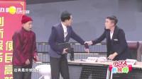 巩汉林潘长江竟然给狗上户口,乌龙闹剧惊喜不断,不笑算我的!!