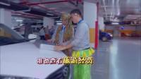 极限挑战:旅行经费只有100元,黄磊表示只能穷游,孙红雷发飙!