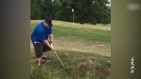 爆笑:小伙第一次打高尔夫,直接打到了鼻子上,看着都疼
